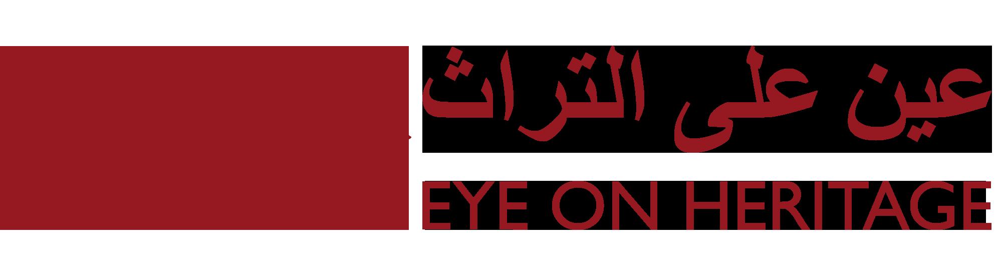 Eye on Heritage